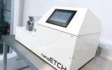 臺式超精準二維材料等離子軟刻蝕系統—nanoETCH