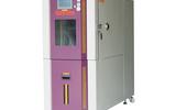 高鑫高低温试验箱GX-3000-LH系列东莞厂家直销
