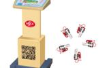 智能跳绳测试仪JYJ-TS 触摸彩色大屏无线连接自带可充电大容量锂电池
