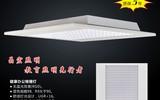 節能照明    LED教室燈 國家3C認證 無頻閃 無藍光 無眩光 高光效