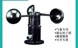 北海灵犀CG-FS风速传感器三杯式传感器