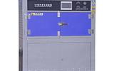 UVA340紫外线老化试验箱低耗电量
