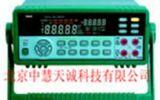 台式数字万用表 型号:WBYH45