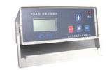 便攜式濾紙式煙度計生產, 便攜式濾紙式煙度計廠家