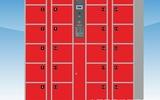 北京自动存包柜,图书馆电子存包柜