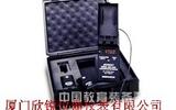 数字式紫外/白光两用强度计DSE-2000A