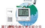 GSM遠程短信溫濕度報警記錄儀S500-TH-GSM