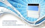 紫外线试验箱满足标准GB/T23983-2009