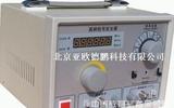 高頻信號發生器/信號發生器