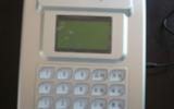 智能IC卡新款臺式充值機 青島峻峰
