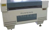 RF-DC60二氧化碳激光雕刻切割机