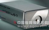 德国Highfinesse波长计WS7系列环球香港科技