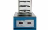 優質冷凍干燥機LGJ-10臺式(普通型)廠家直銷,售后有保障