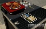 鑫澳康智慧餐厅