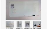 防眩光磁性強化玻璃白板