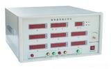 继电器寿命试验仪/继电器寿命检测仪仪