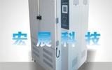 高低溫試驗箱的選擇,性價比高的高低溫試驗箱,廠家直銷的高低溫試驗箱