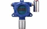 固定式三氯甲烷检测报警仪