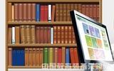 院校智能圖書館建設