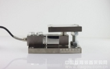 悬臂梁称重模块 反应釜 料斗秤 灌装秤 专用高精度传感器安装模块 北京传感器