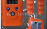 油氣濃度檢測儀  產品貨號: wi108367
