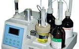 容量法水分測定儀
