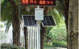 山東濟南人居環境綜合監控檢測儀