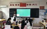 云点YDTOUCH 70/75/80/86纳米智能黑板教育信息化班班通项目最新产品