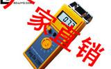 纸张水分测定仪FD-G1