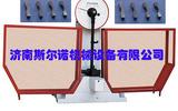金屬鑄件沖擊性能專用檢測機