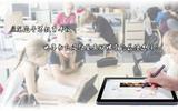 原笔迹手写教育平板 教育平板 平板电脑 电子书包 智慧课堂首选