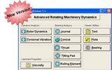 轉子動力學分析軟件