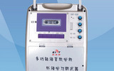 EDT-520手提式擴音器