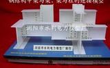 钢结构节点构造模型-钢梁