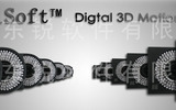 DIMS-9100三维运动捕捉系统