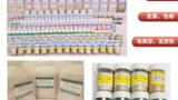 GBW10015   生物成分分析标准物质 -菠菜