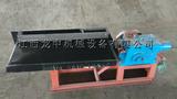 昆明化验室选矿摇床 LY-1100*500小型金矿精选摇床 1米玻璃钢摇床厂家