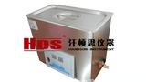 超声波清洗机 HDS4-180