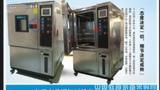 电子电池专用高低温循环交变实验箱