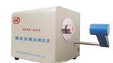 熔点仪-煤质灰熔点检测仪器 微机灰熔点价格-灰熔点厂家恒科