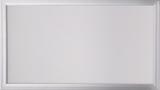 LED护眼面板灯(HB-PL-03-72)