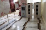 丽江市图书馆引进福诺图书消毒产品