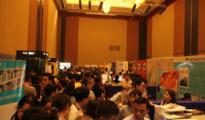 教育信息化先导 北京中文在线亮相2018中国高校图书馆发展论坛
