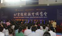 北京教育技术设备中心成功参展教育装备互动体验