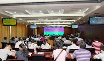 浙江省教育技术中心举办高中选修课网络课程培训班