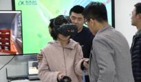 四海八荒来聚首 北京教育装备展精彩图集
