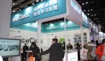 第28届北京教育装备展:那些高酷炫产品