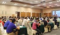 中小学创新体育器材教学研讨会召开
