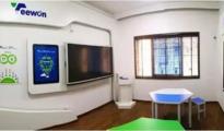 天闻数媒智慧课堂入驻教育技术体验中心