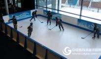 仿真冰场助力校园冰雪运动普及